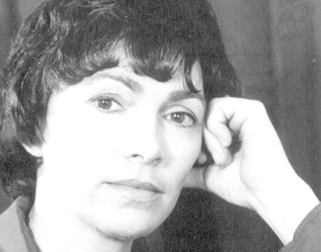 Audrey Marshall